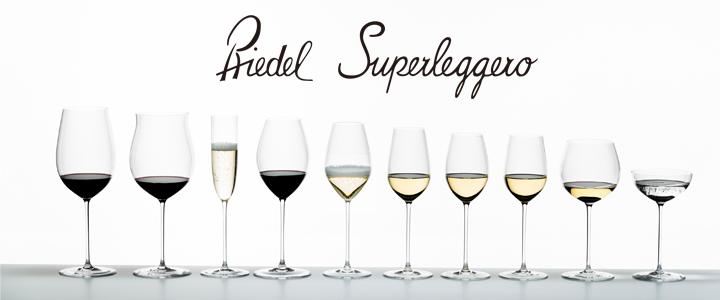 リーデル/スーパーレジェッロ/ワイングラス・日本酒グラス/酒の瀧澤