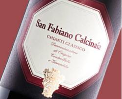 キャンティ・クラシコ/サン・ファビアーノ・カルチナイア/トスカーナ/イタリア赤ワインL