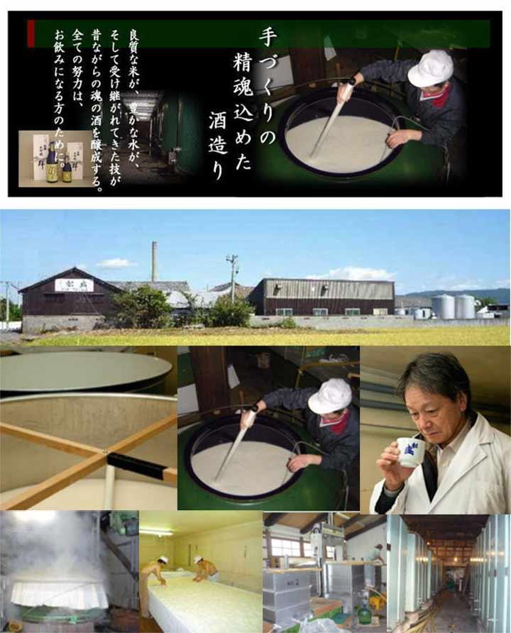 松盛/茨城の地酒/吟奏の会/酒の瀧澤