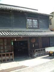 藤井酒造 広島の地酒