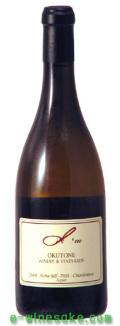 アイム/奥利根ワイナリー/群馬県白ワイン