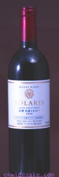 ソラリス メルロー/長野県小諸ワイナリー/マンズワイン