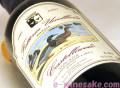 カステラッチョ・ロッソ1997 ウッチェリエラ トスカーナ赤ワイン