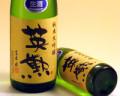 英勲 純米大吟醸生原酒 京都の地酒