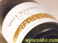 MIZUBASHO PURE 瓶内二次発酵日本酒 水芭蕉