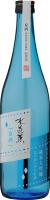水芭蕉 夏酒 純米大吟醸おりがらみ生貯蔵酒